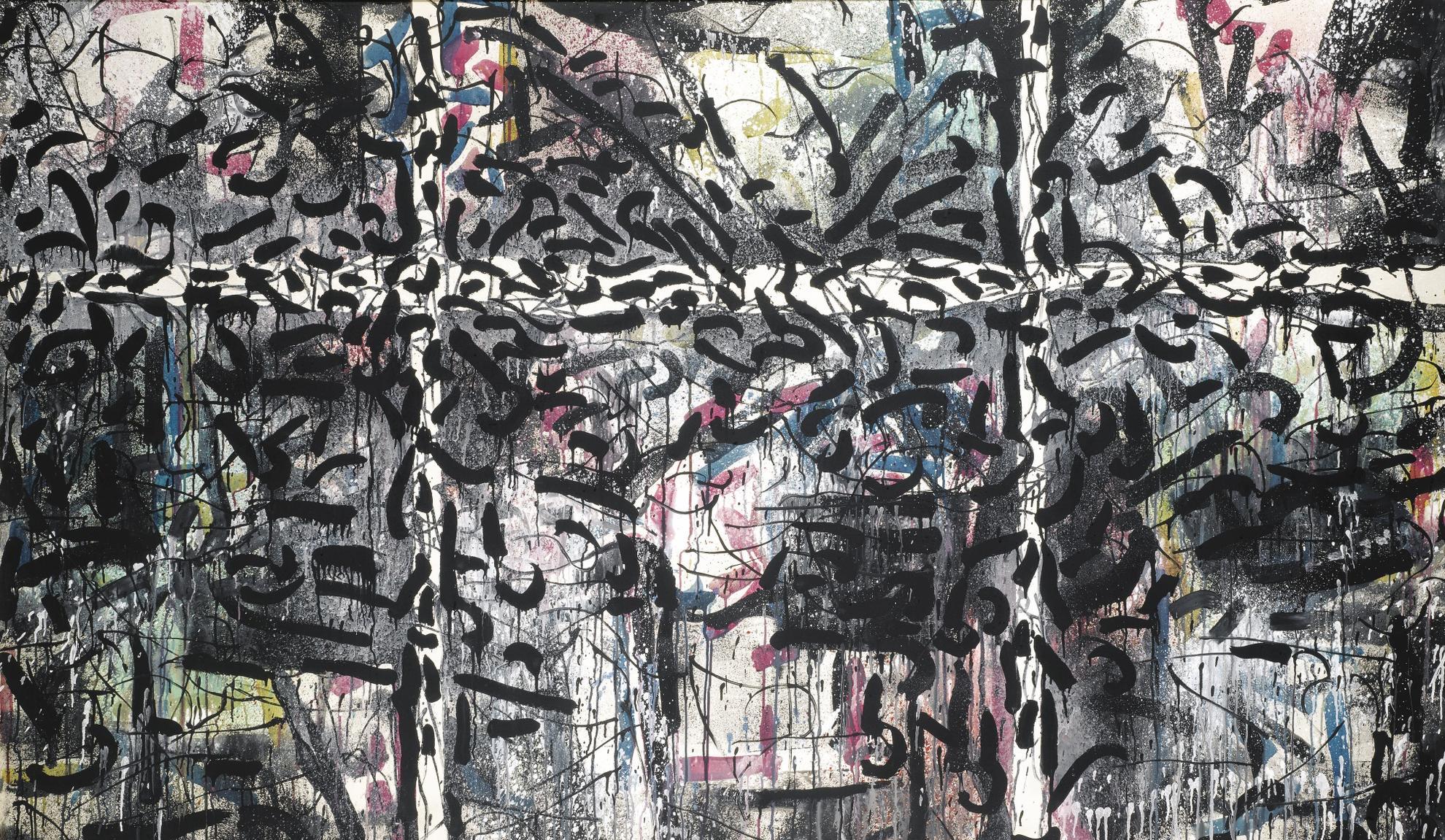 Jean-Paul Riopelle-Dark Background, White Squares With Black Streaks-1964