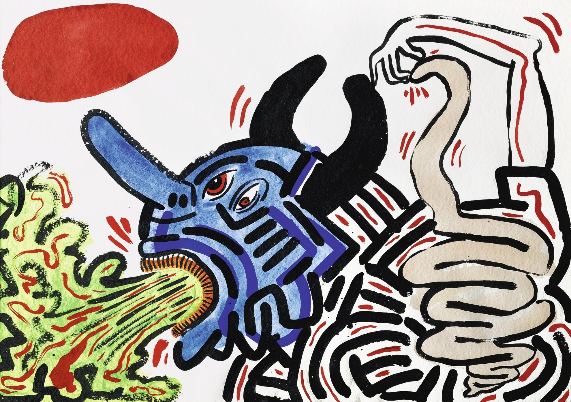 Keith Haring-#10-1987