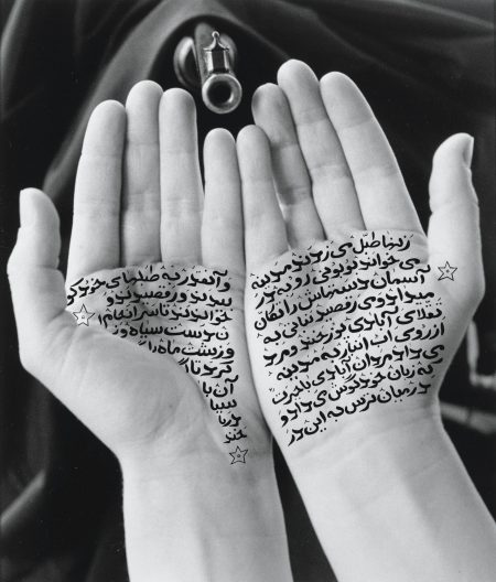 Shirin Neshat-Guardians Of The Revolution-1994