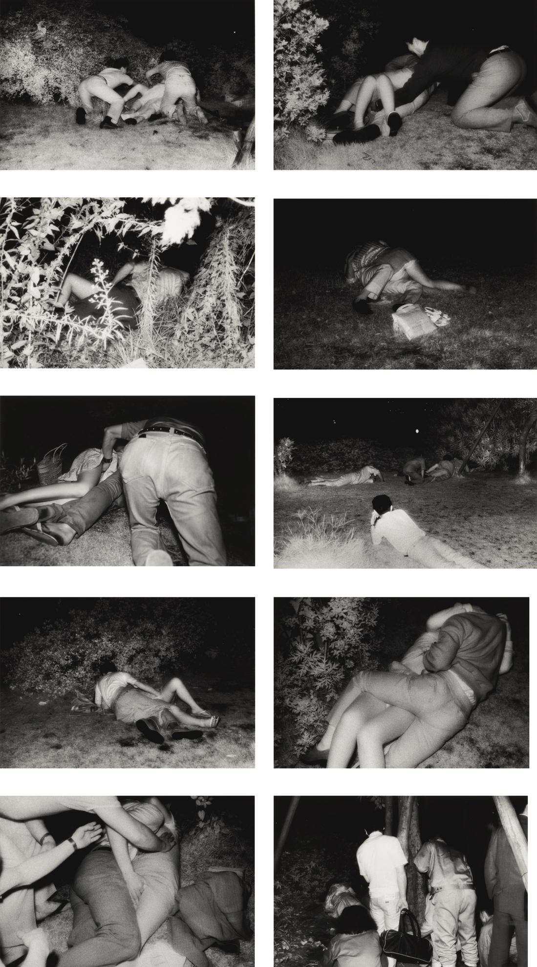 Kohei Yoshiyuki - The Park-1973