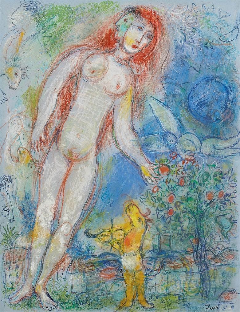 Marc Chagall-L Aubade-1972