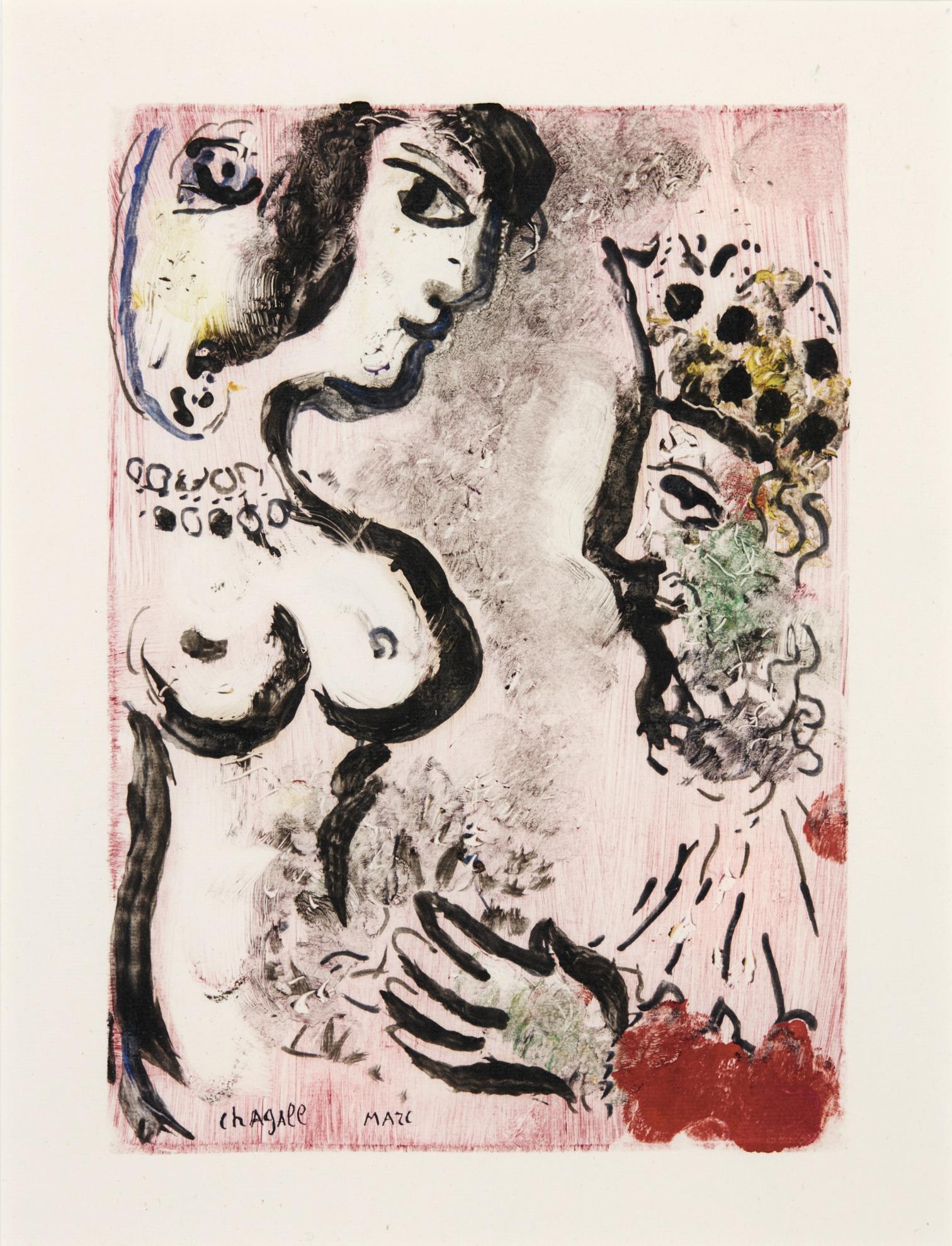 Marc Chagall-Le Bouffon (Cramer Monotypes 161)-1965