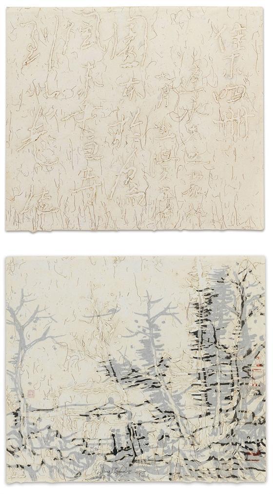 Wang Tiande-Digital Landscape-2007
