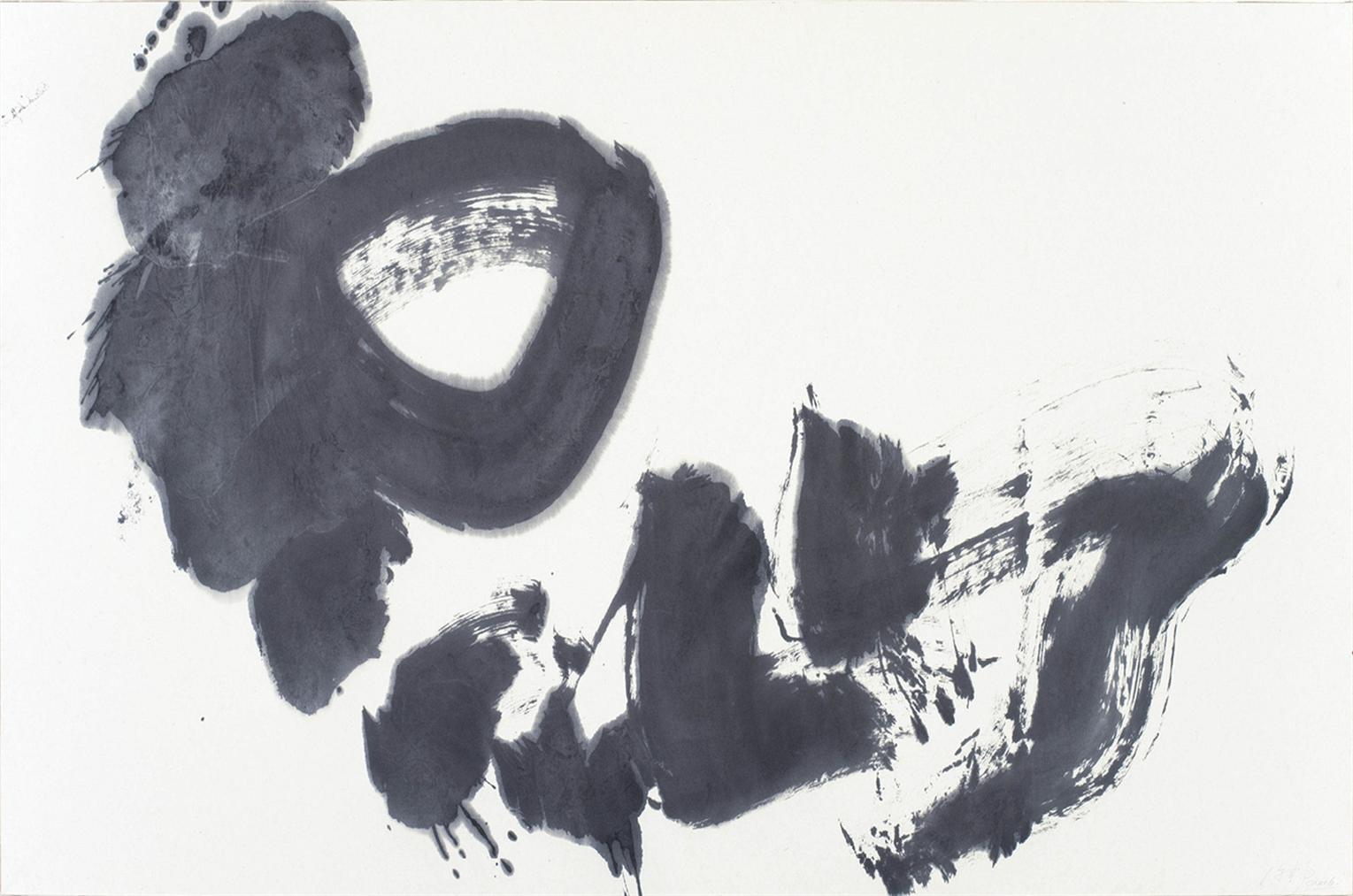 Xujing - Yunshan-2016