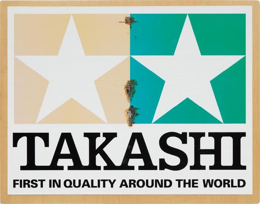 Takashi Murakami-Signboard Takashi-1991
