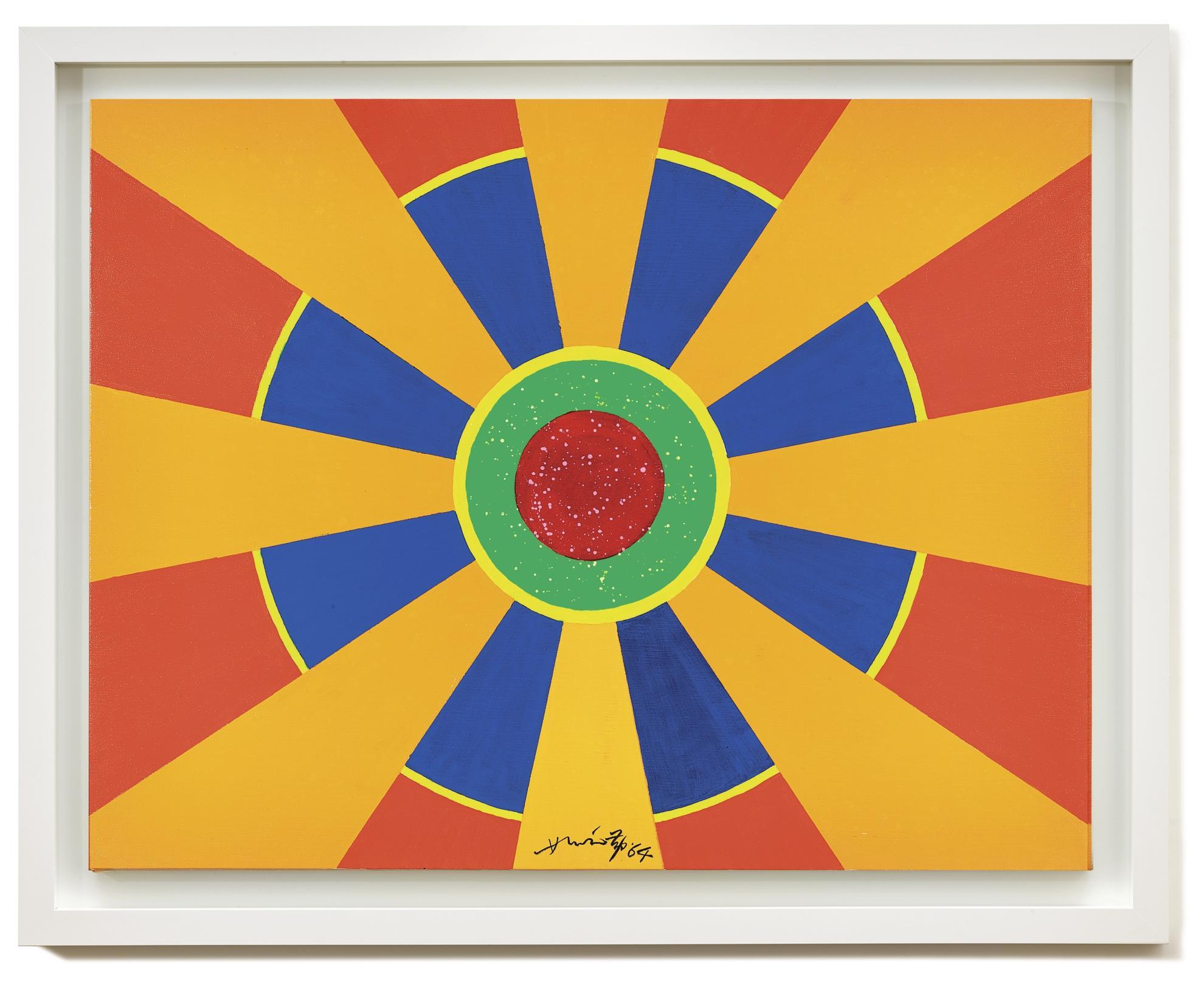 Hsiao Chin-Il Sole 7-1964