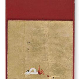 Li Yuan-Chia-Senza Titolo-1960