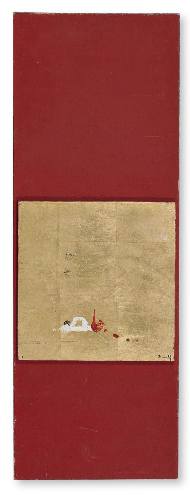 Li Yuan-Chia - Senza Titolo-1960