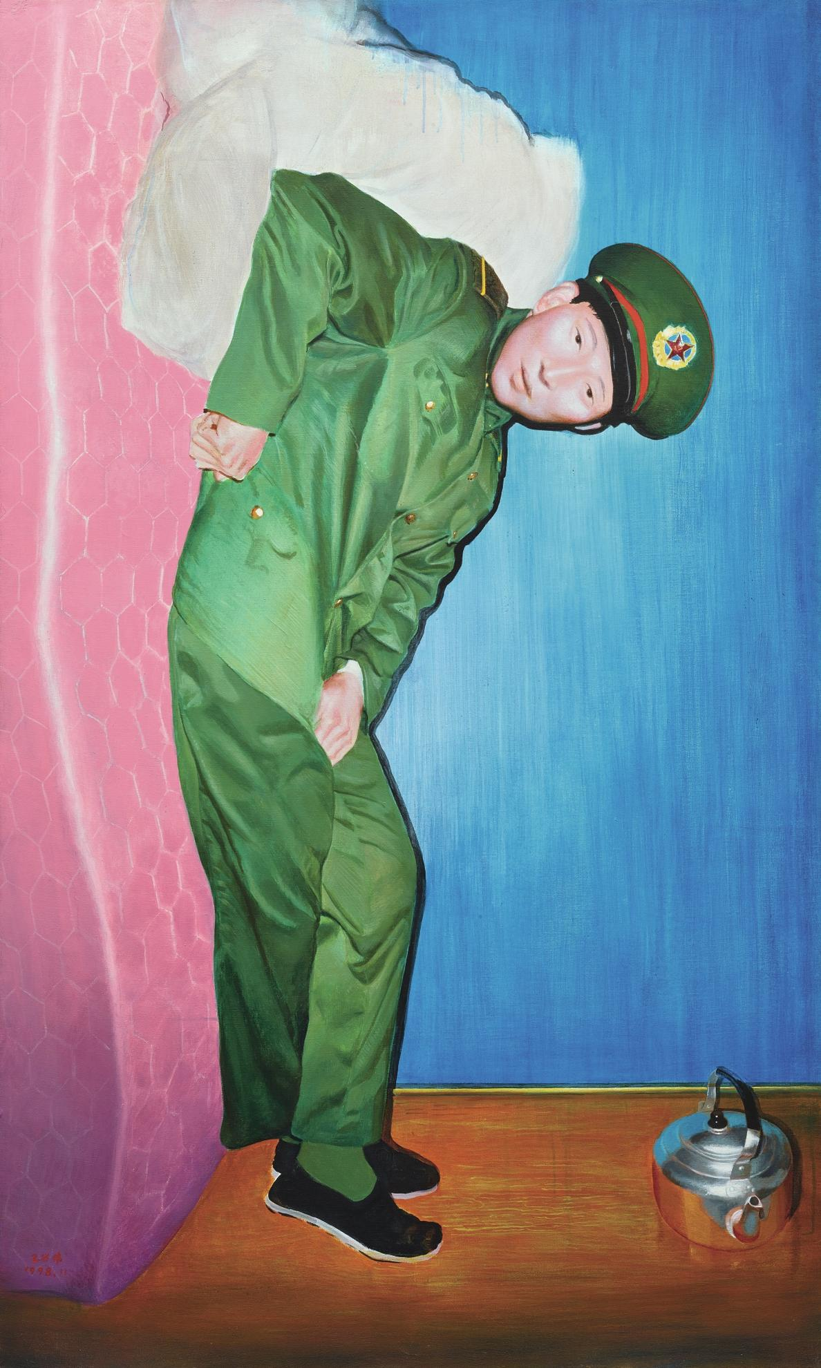 Wang Xingwei-Recruit-1998