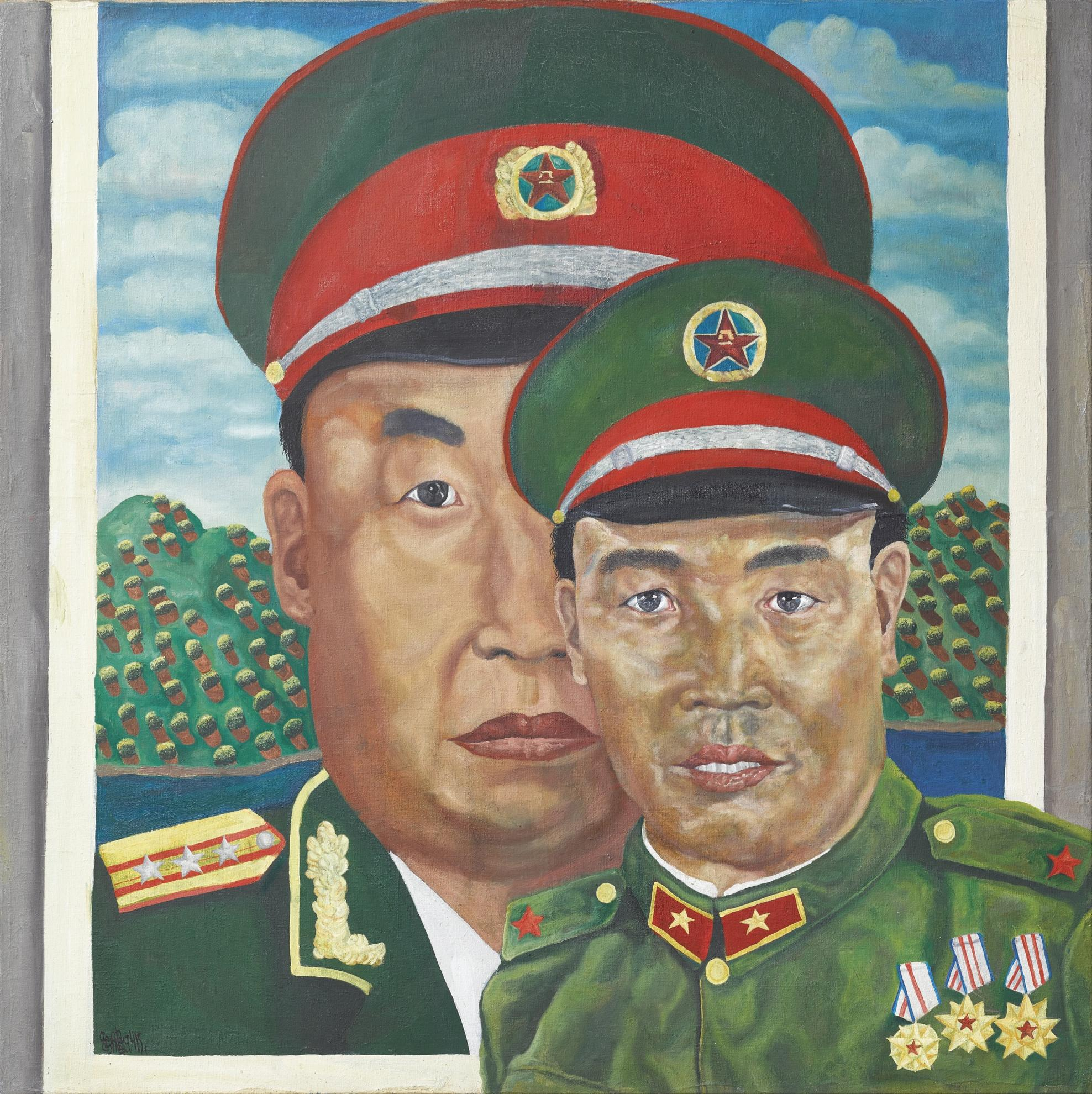Liu Wei-Revolutionary Family Series-1991