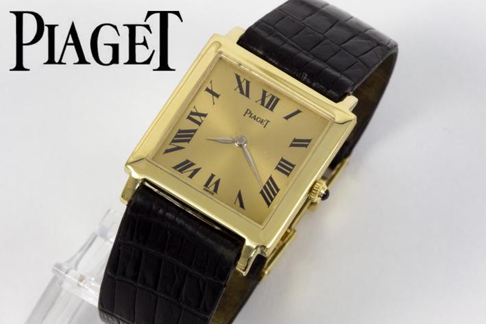 Piaget-