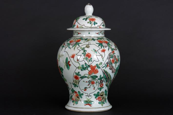 Antique Chinese lidded vase in porcelain-