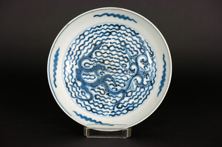Antique Chinese 'Ming' dish in marked porcelain-