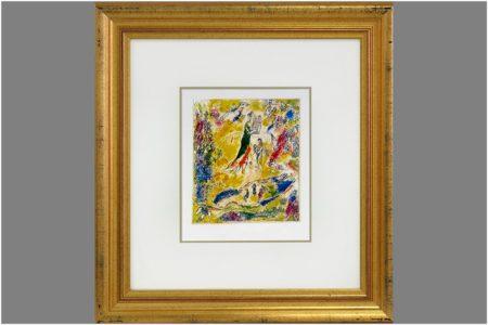 Marc Chagall-Untitled-