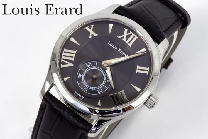 Louis Erard-