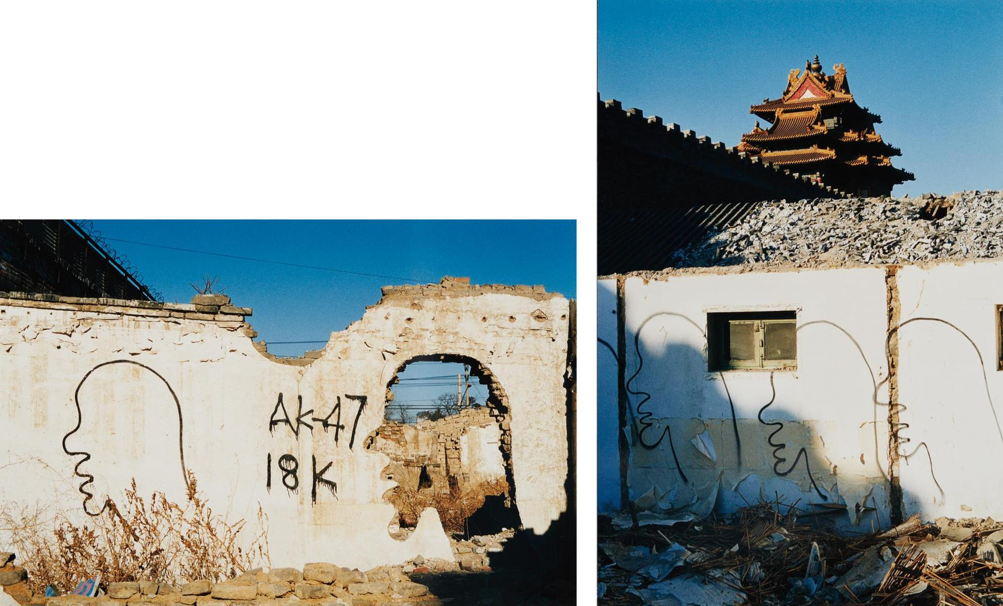 Zhang Dali-Demolition And Dialogue, Chaoyangmenwai Avenue, Beijing And Dialogue, Forbidden City, Beijing-1998
