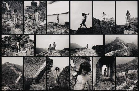 Ma Liuming-Fen-Ma Liuming Walks The Great Wall-1998