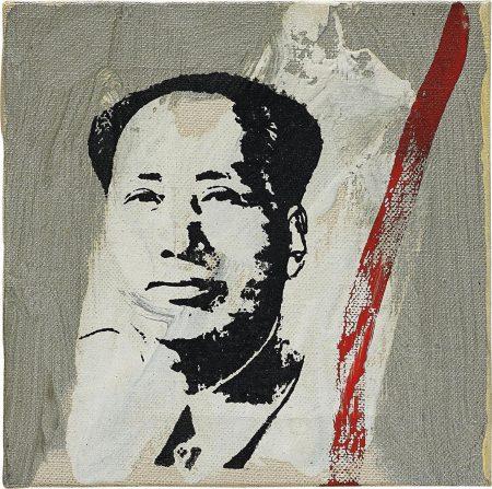 Richard Pettibone-Mao-1975