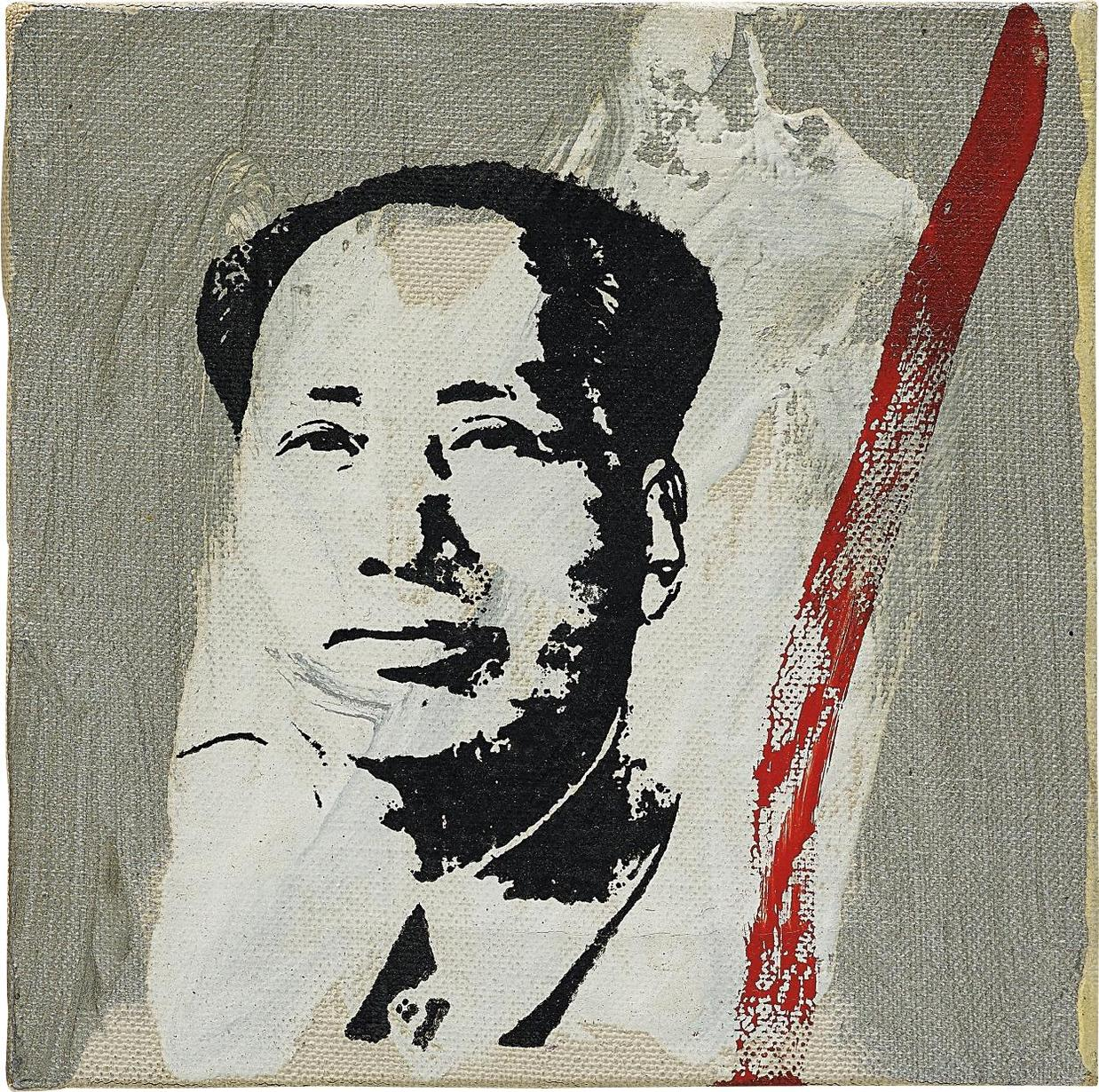Richard Pettibone-Mao-1975