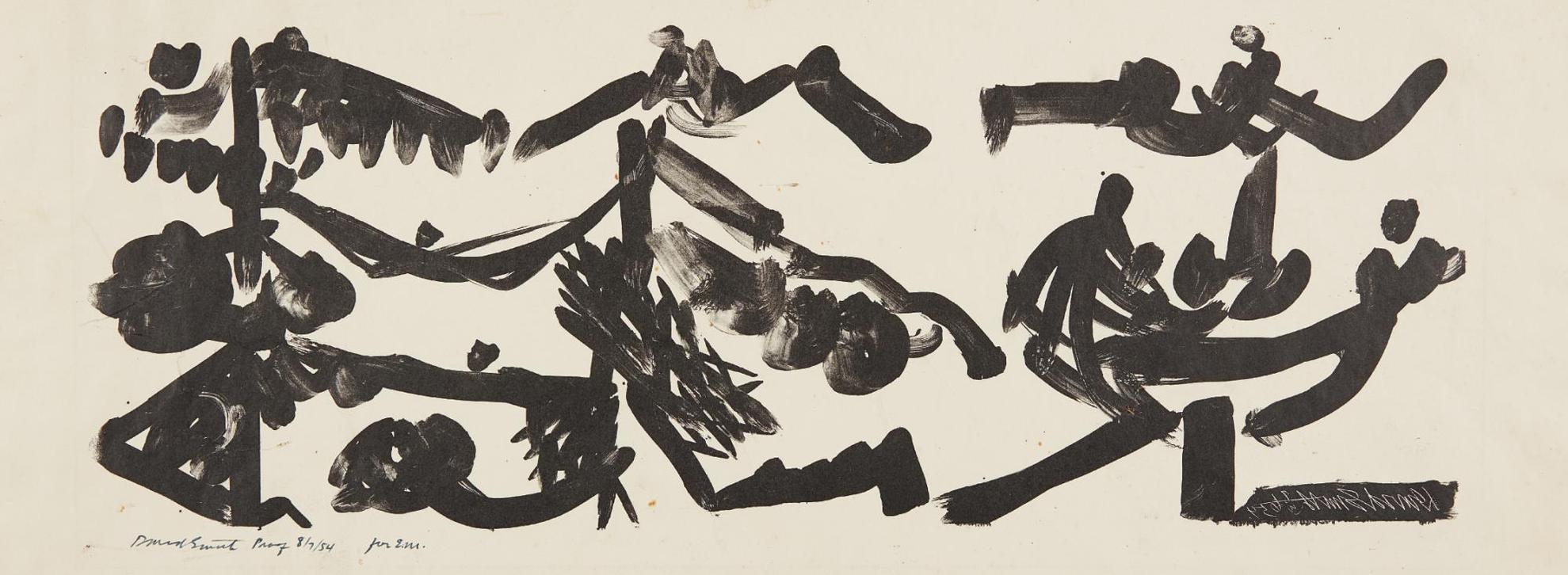 David Smith-Untitled (Family)-1954