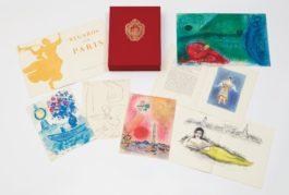 Various Artists - Regards Sur Paris (Glances On Paris)-1962