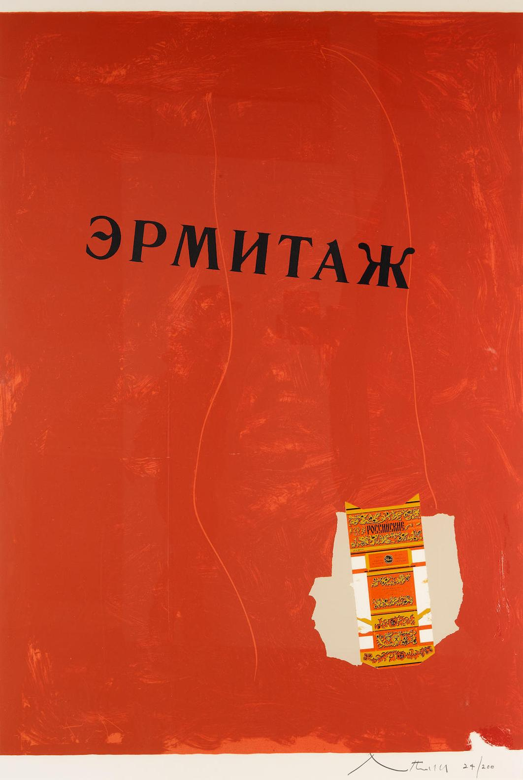 Robert Motherwell-Hermitage-1975