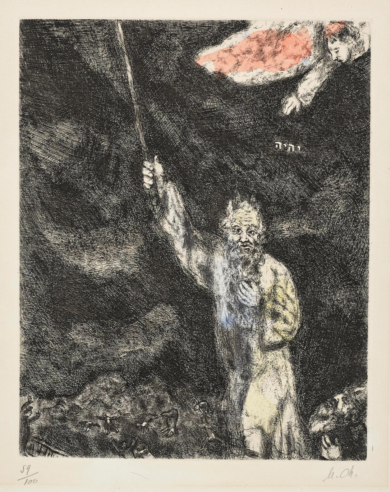Marc Chagall-Les Tenebres Sur Legypte, Pl. 31, From La Bible-1939