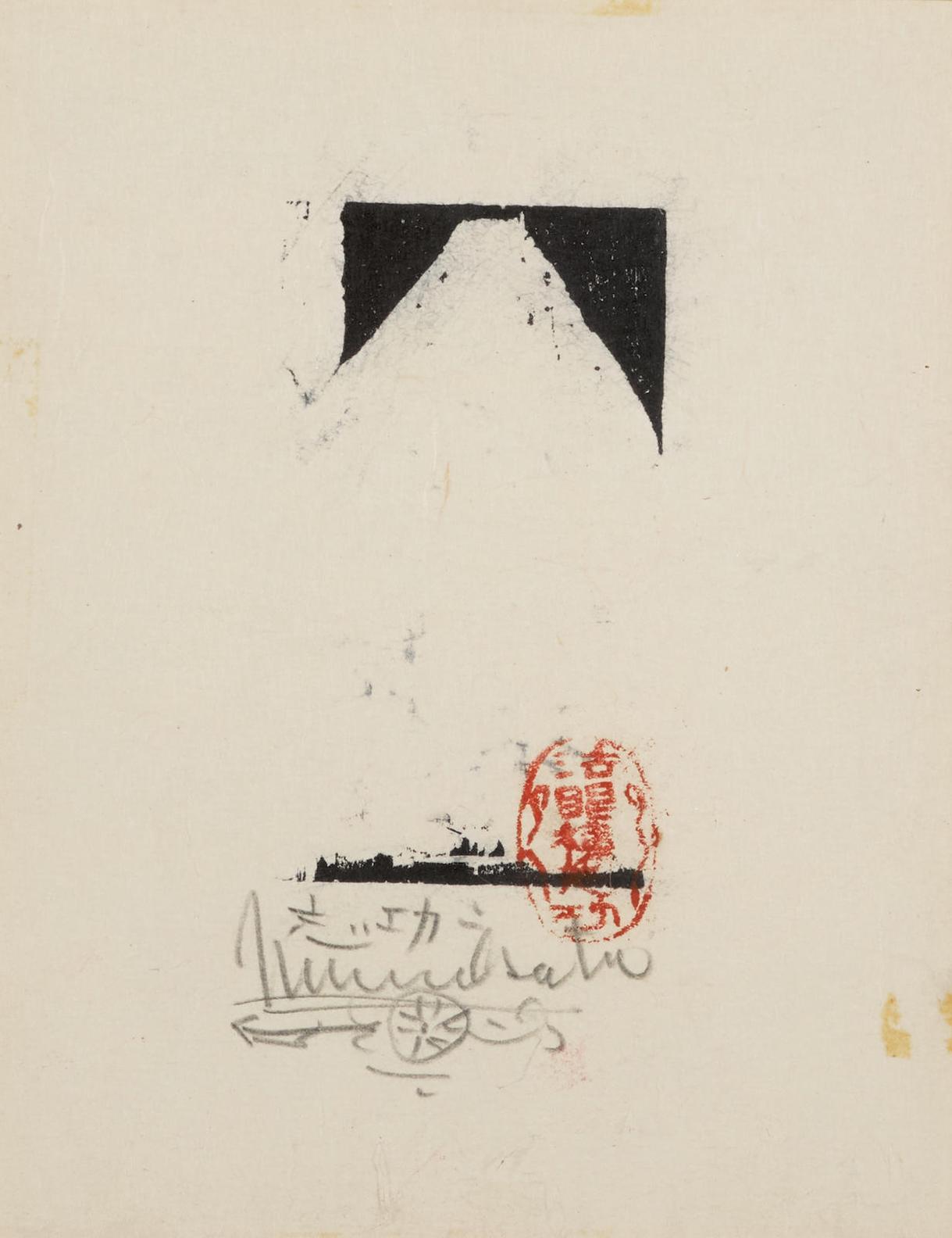 Shiko Munakata-Mt. Fuji (Small)-1963
