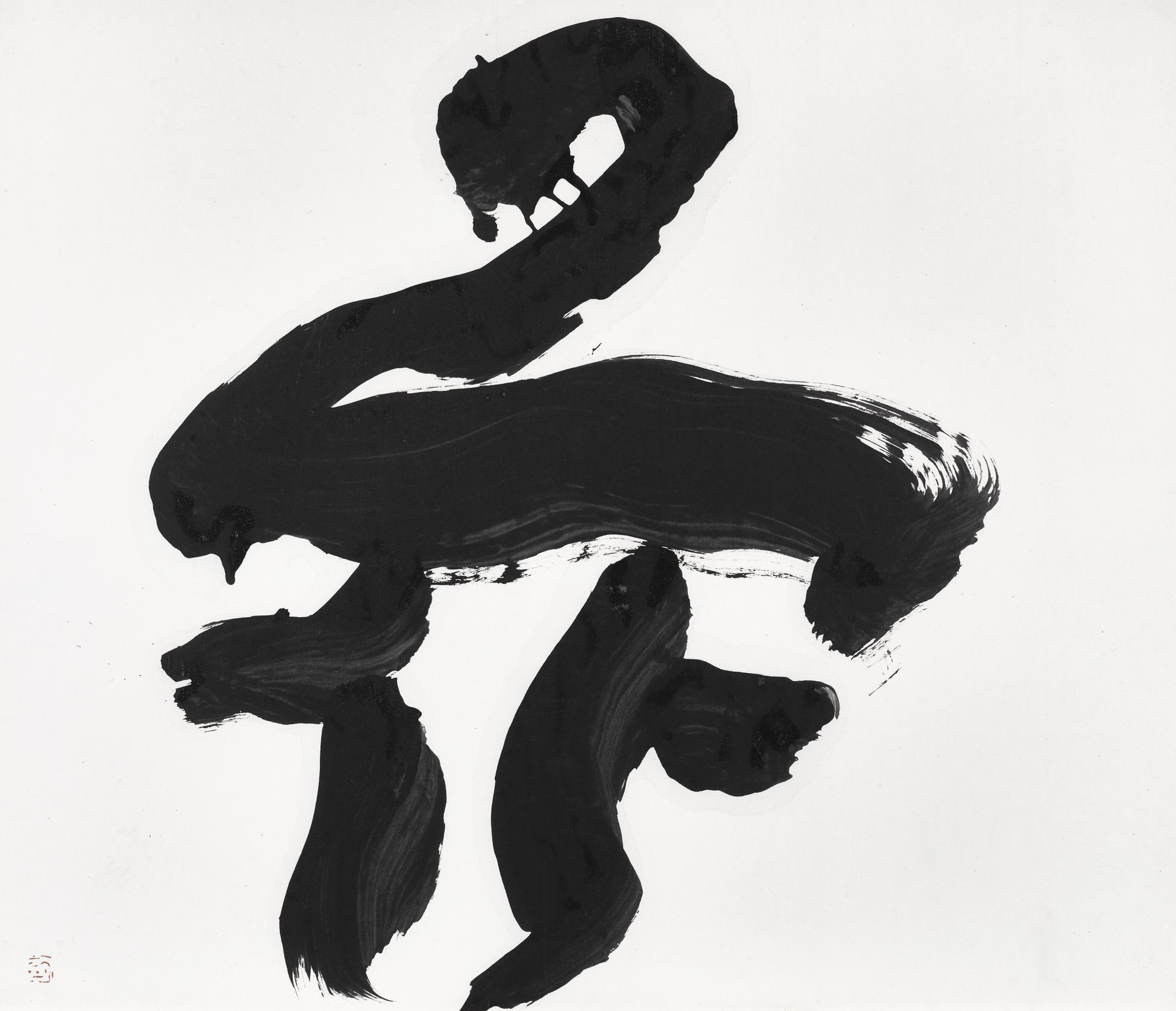 Inoue Yuichi-Hana - Flower-1967