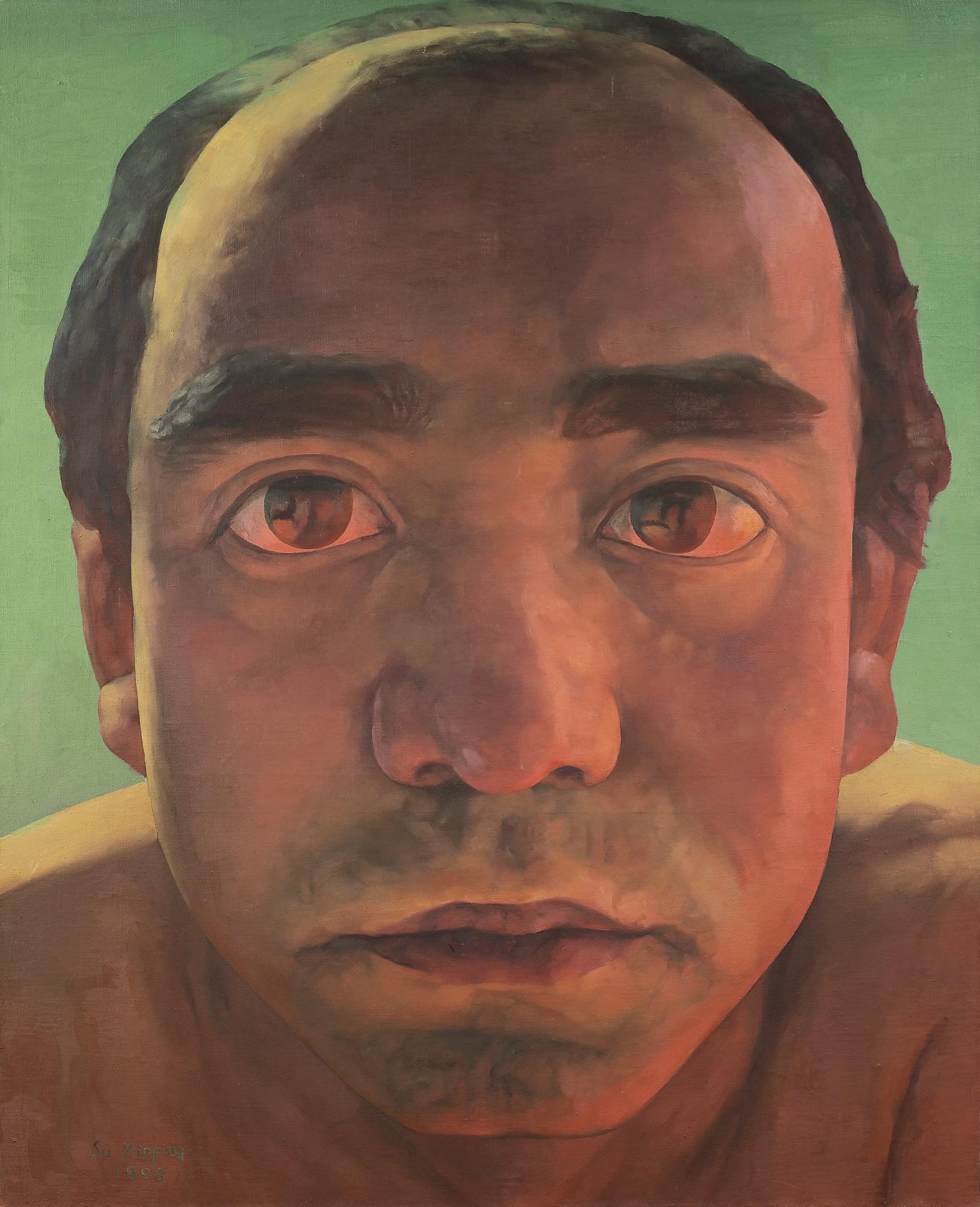 Su Xinping-Expression No. 1-1998