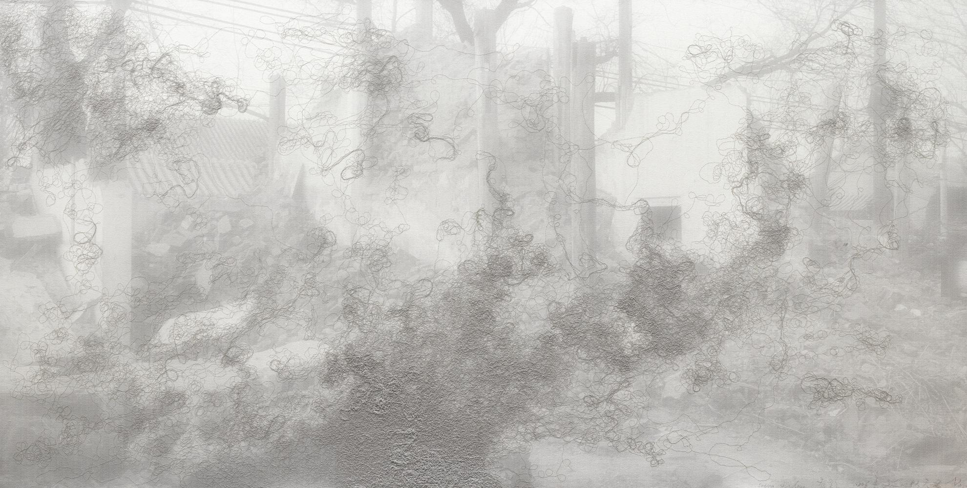 Lin Tianmiao-Seeing Shadow No. 11-2006