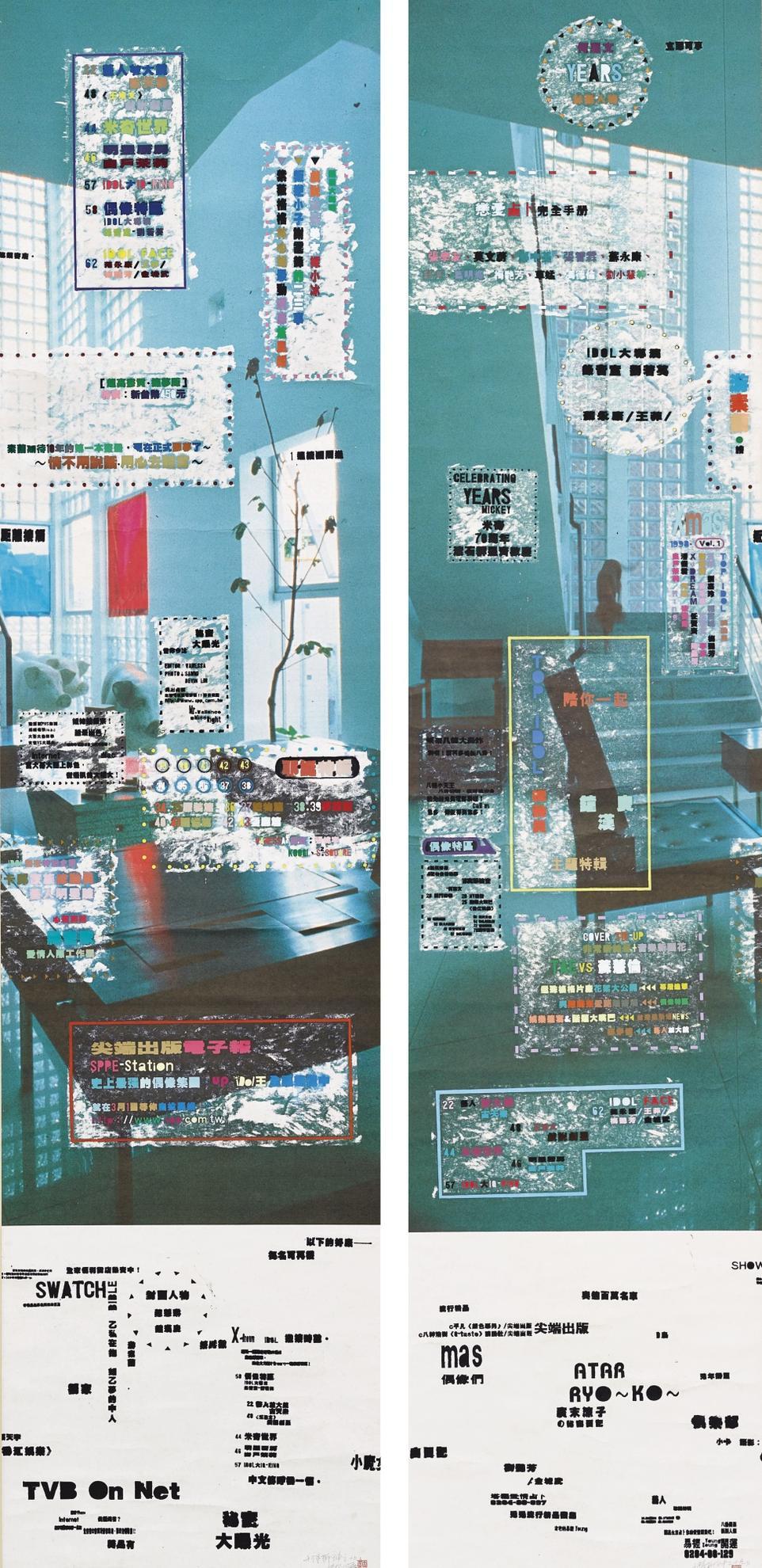 Zheng Guogu-The Chat God Of Millennium 19A & 19B (Set Of Two)-2006