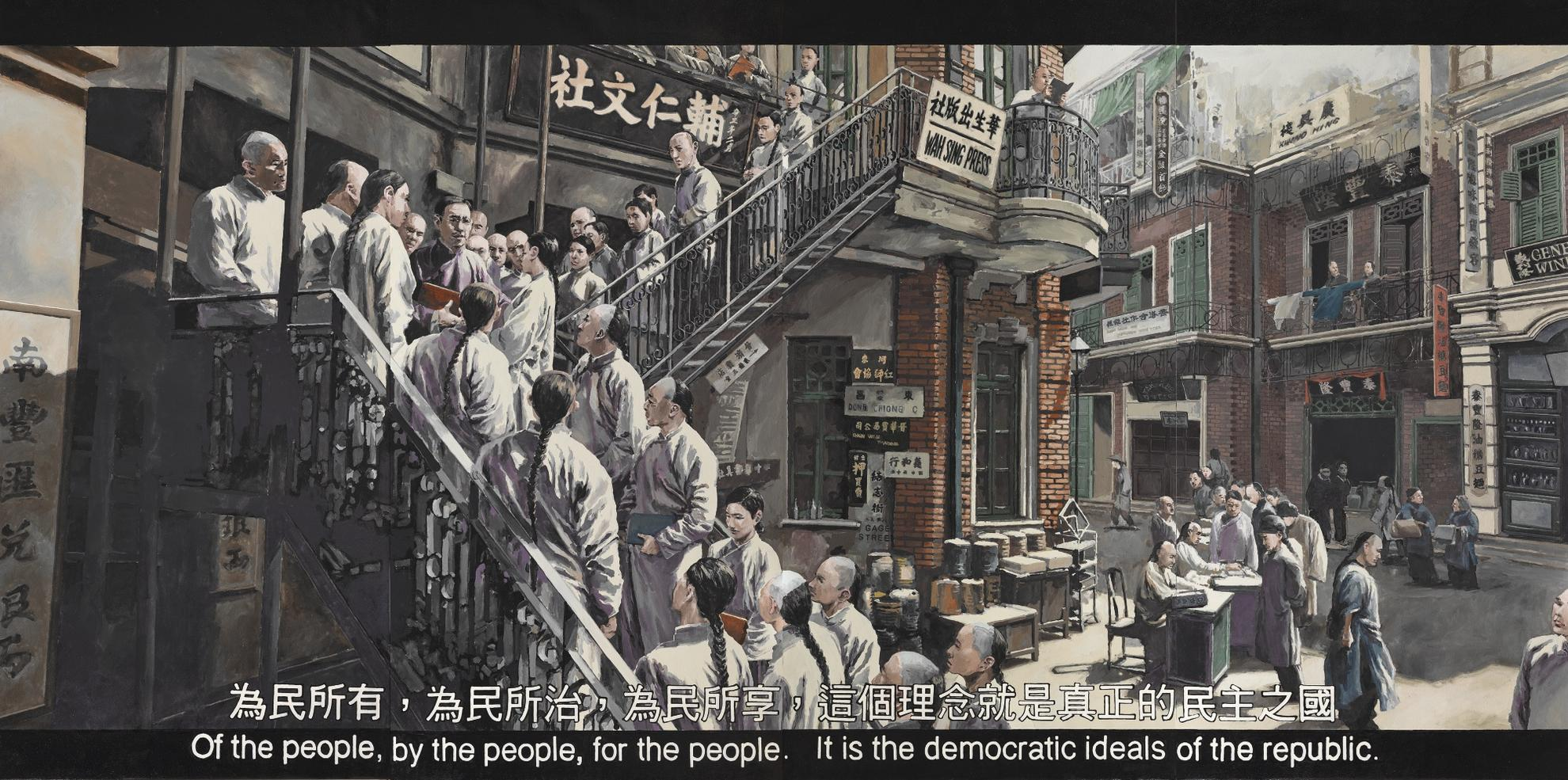 Chow Chun Fai-Bodyguards And Assassins (Quadriptych)-2011