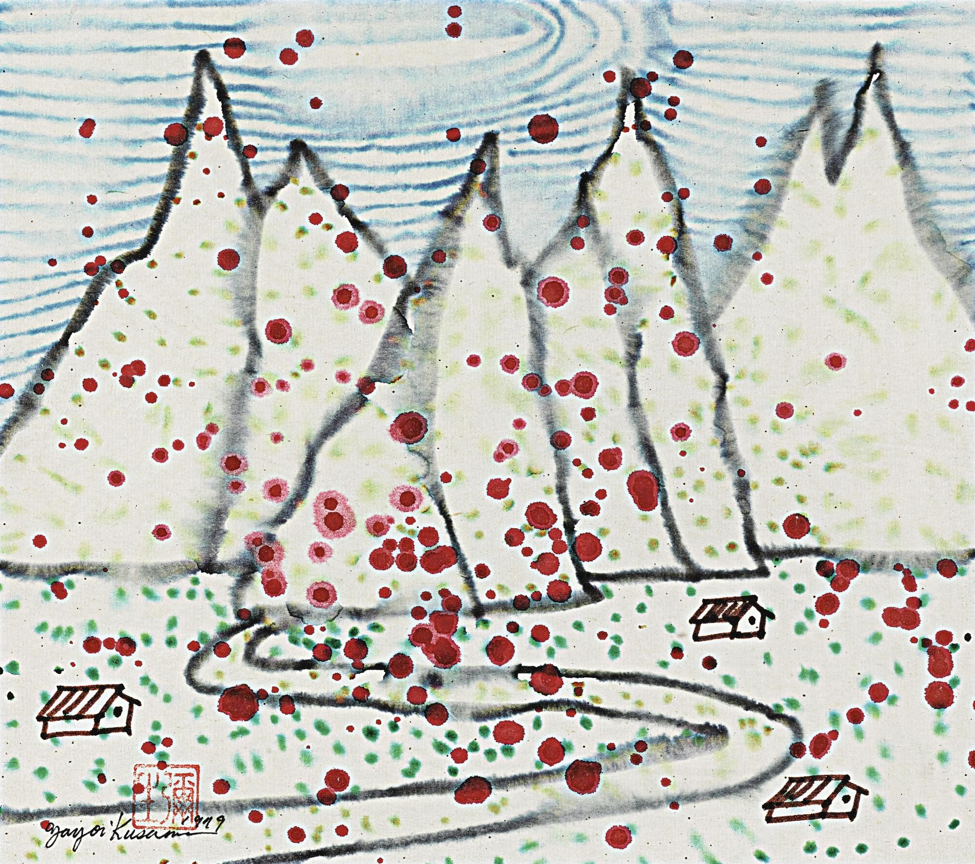 Yayoi Kusama-Rainy Mountainous Country-1979