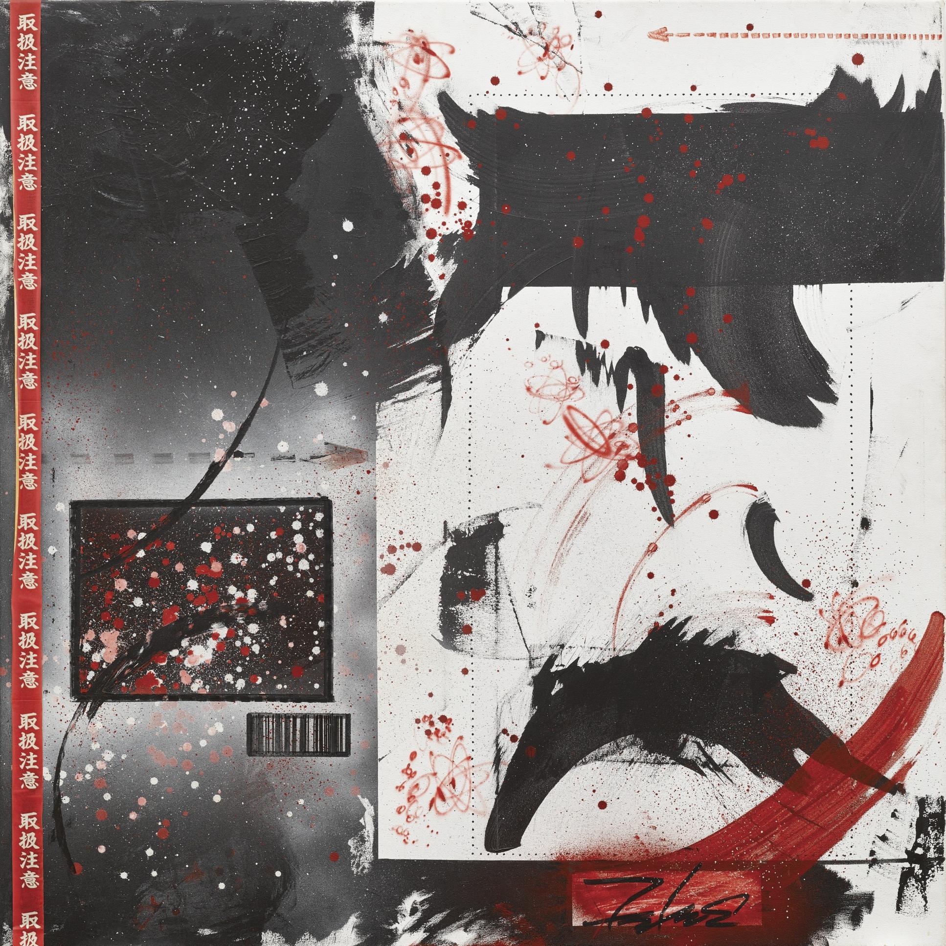Futura-Forendo-2002