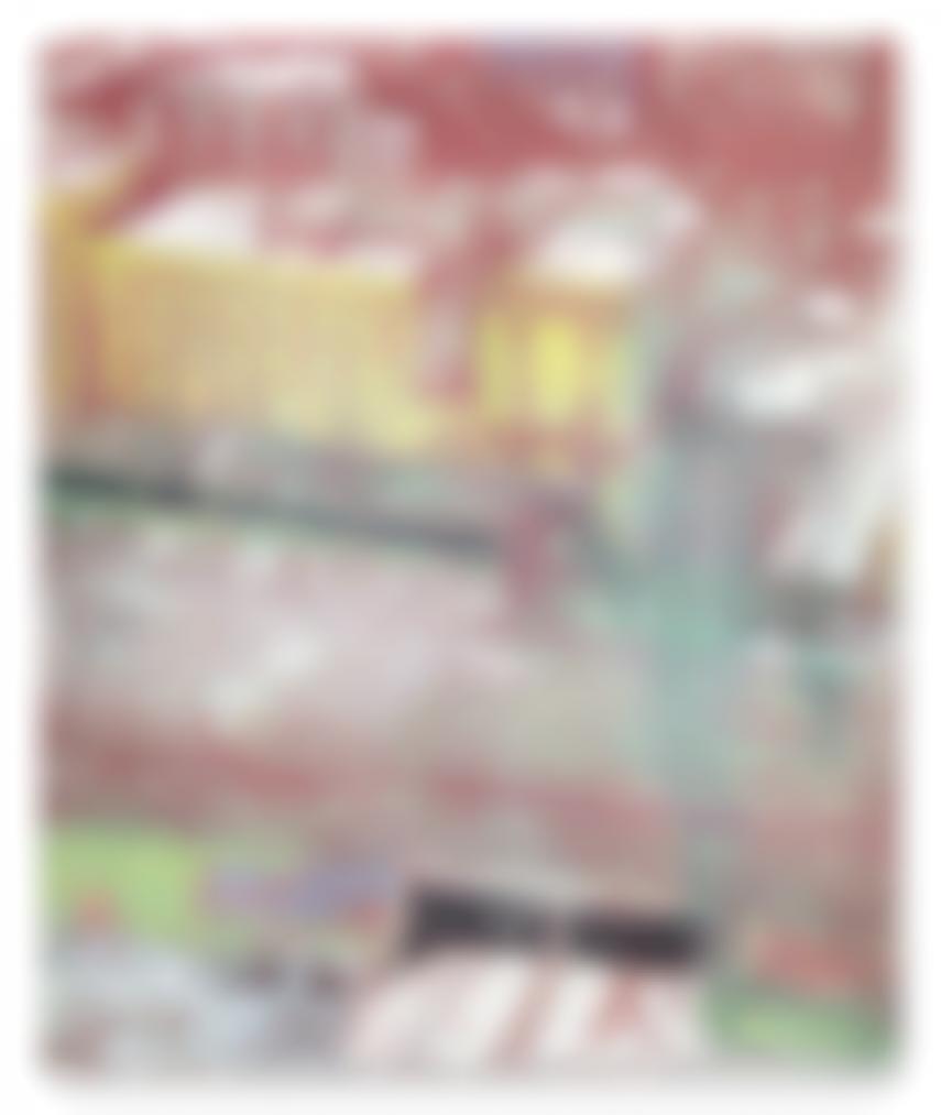 Peter Doig-Approaching A City-1998