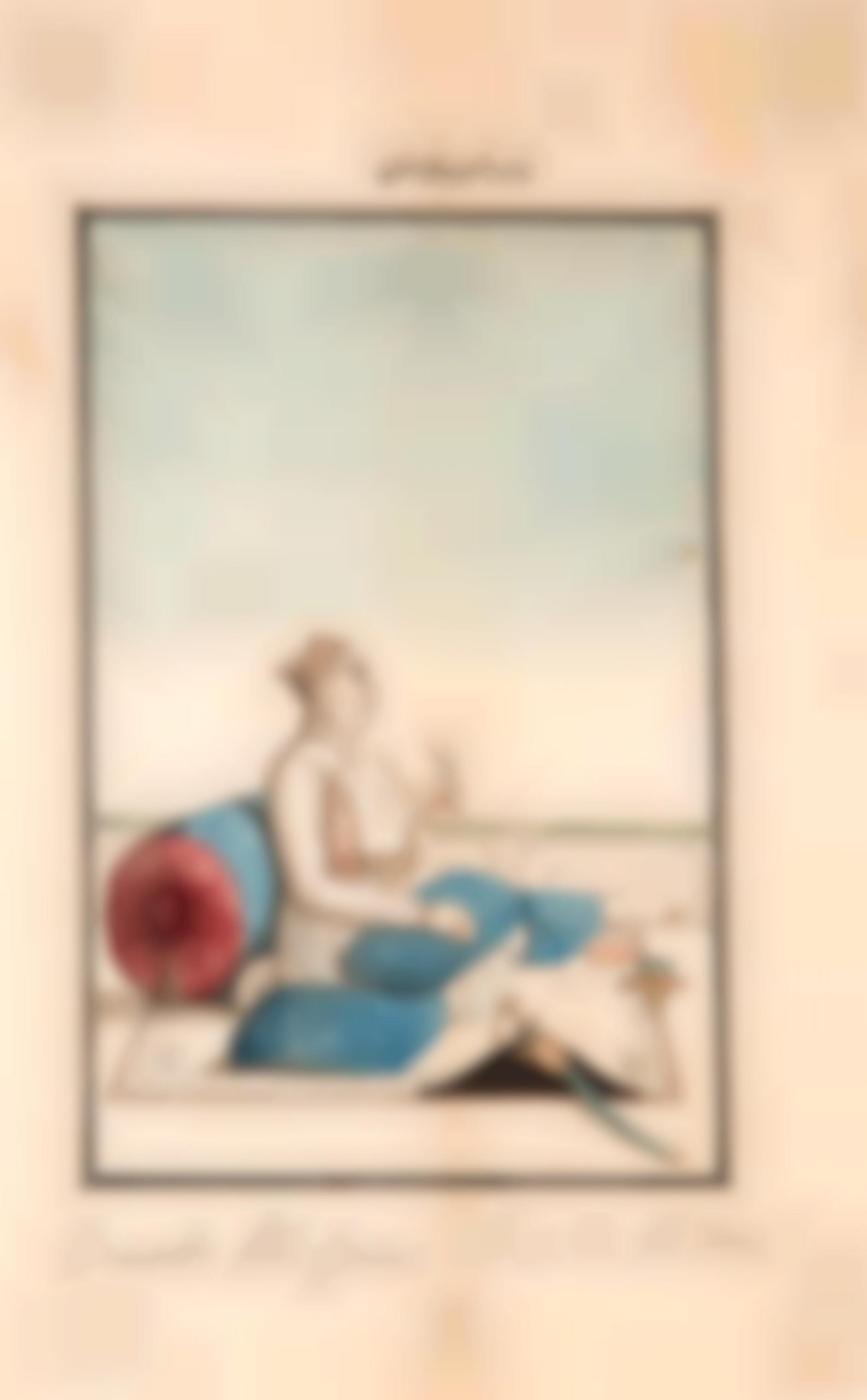 Indian Miniature Painting - Nawab Husayn Quli Khan-1790