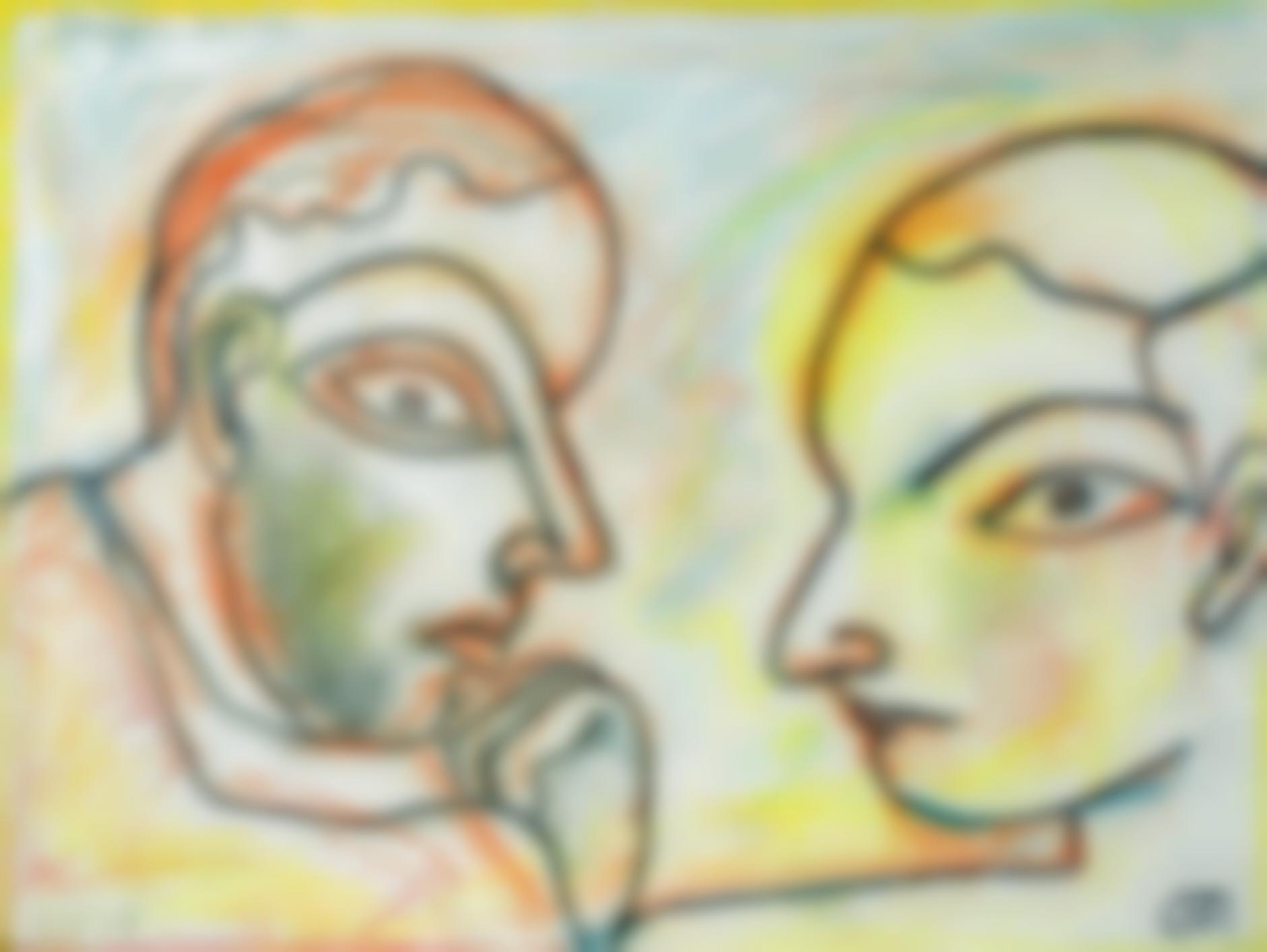 Jogen Chowdhury-Couple-2014