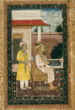 Indian Miniature Painting - The Emperor Akbar II-1830