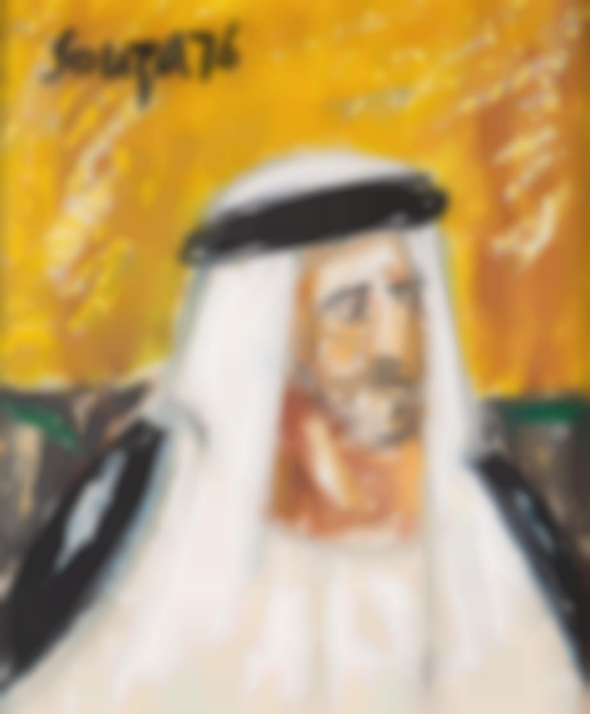 Francis Newton Souza-The Emir Of Dubai-1976