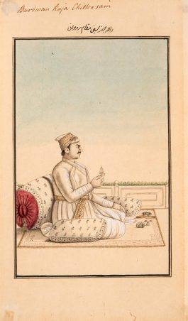 Indian Miniature Painting - Raja Chitter Sen-1790