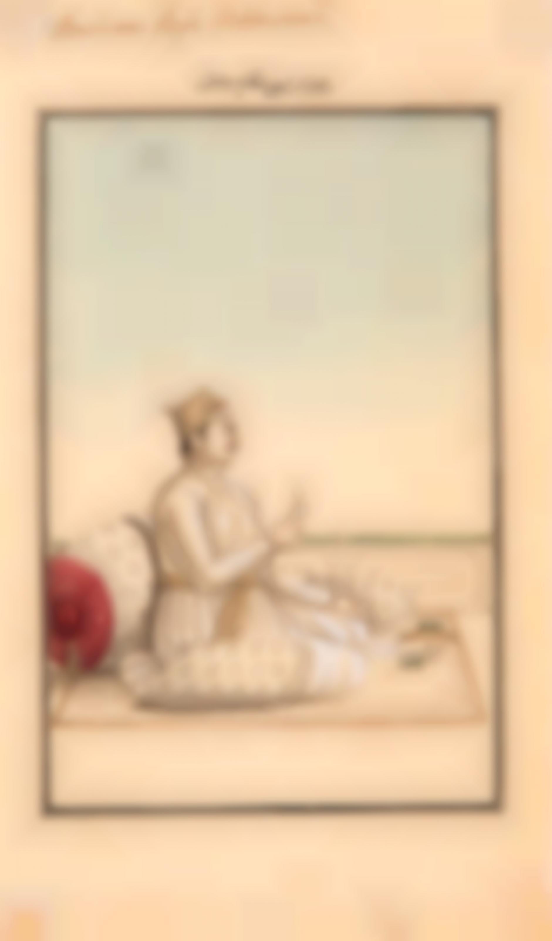 Indian Miniature Painting - Raja Chitter Sen-1790
