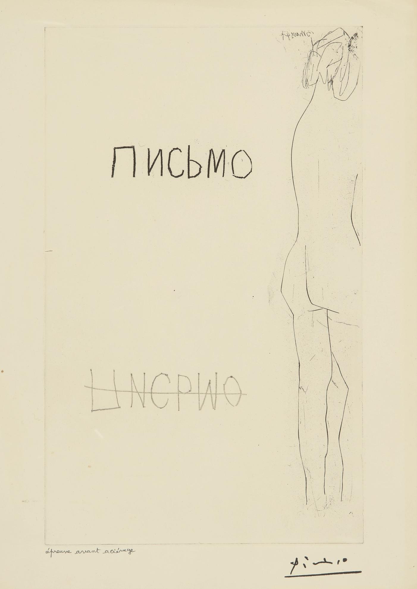 Pablo Picasso-Pismo (Lettre) (B. 462; Ba. 785)-1947