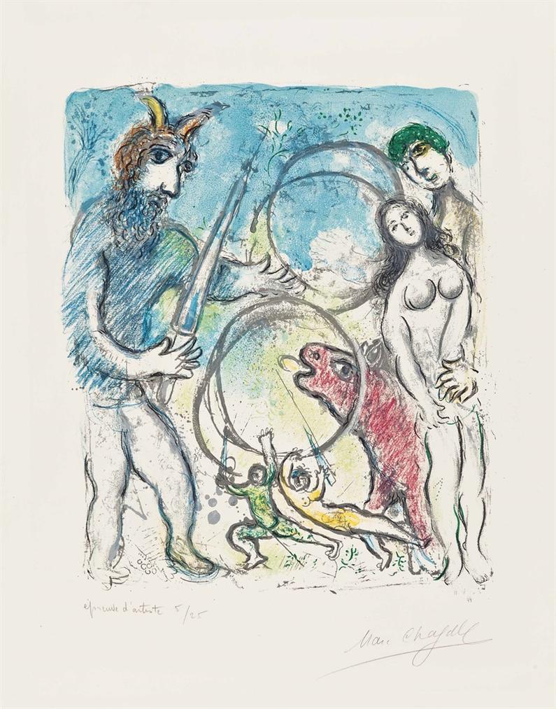 Marc Chagall-A La Femme, Qu'Est-Il Rest..., From Sur La Terre Des Dieux-1967