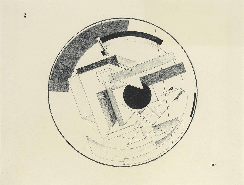 El Lissitzky-Proun 6B, From Proun-1919