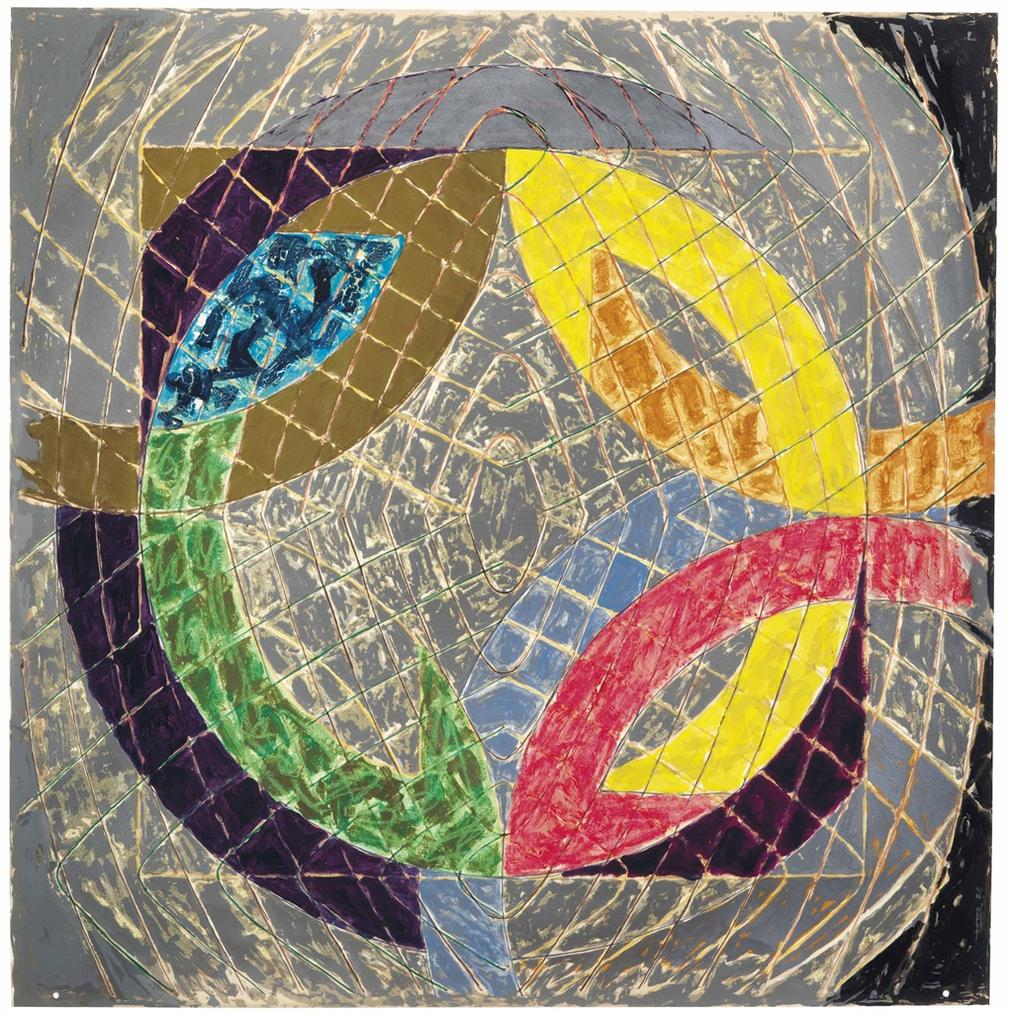 Frank Stella-Polar Coordinates VIII, From Polar Co-Ordinates For Ronnie Peterson-1980