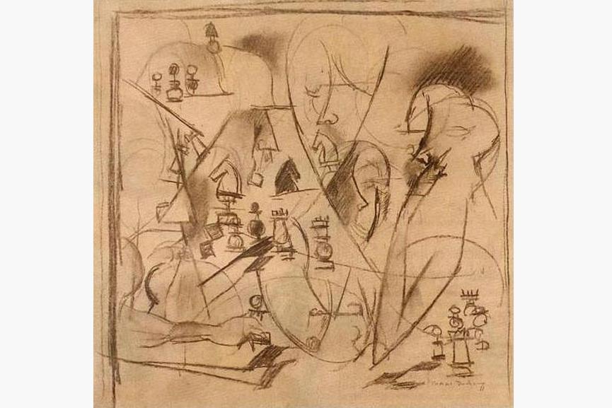Marcel Duchamp Study for Chess Players Etude pour les joueurs d'echecs