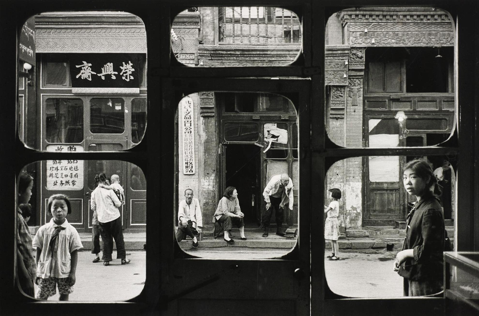 Marc Riboud-Antiquary Windows, Beijing, China-1965