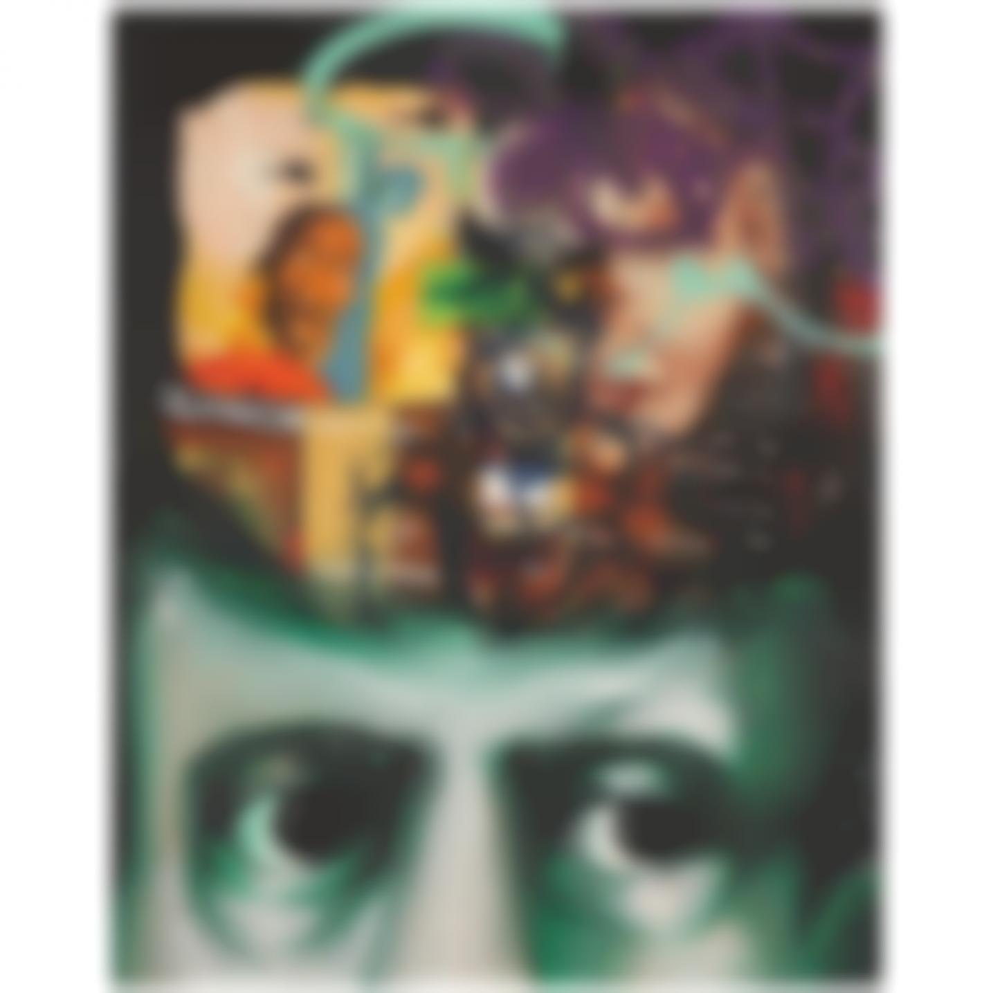 Daze-My Mind-1987