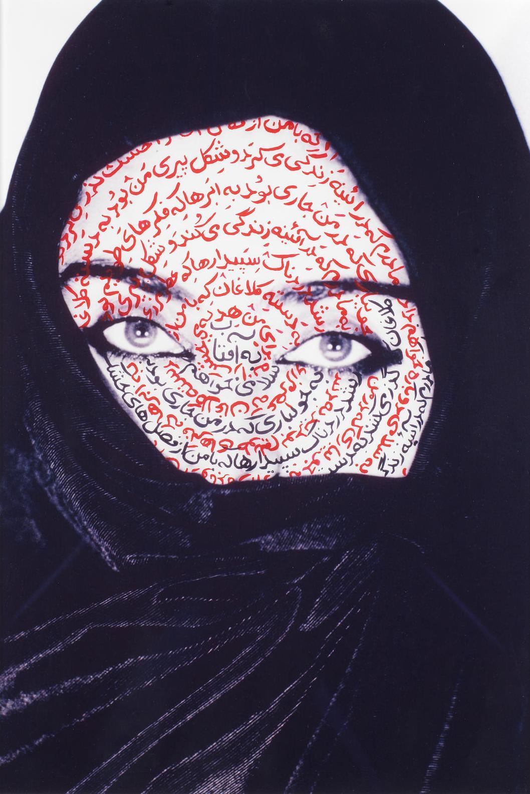 Shirin Neshat-I Am Its Secret-1993